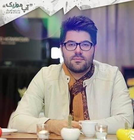 دانلود اهنگ جدید حامد همایون چه عشقی + متن ترانه
