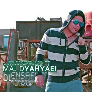 دانلود آهنگ جدید مجید یحیایی بی انصاف + متن ترانه