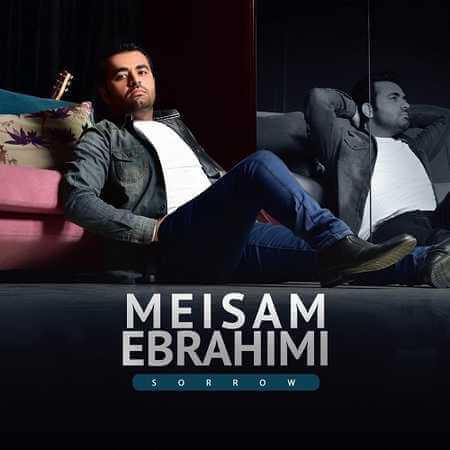 دانلود آهنگ جدید میثم ابراهیمی غم + متن ترانه