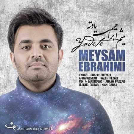 دانلود آهنگ جدید میثم ابراهیمی یادته + متن ترانه