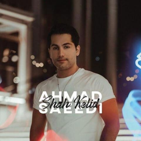 دانلود آهنگ جدید احمد سعیدی شاه کلید + متن ترانه