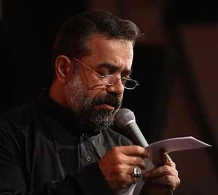 دانلود نوحه حسین من بیا و این دل شکسته محمود کریمی