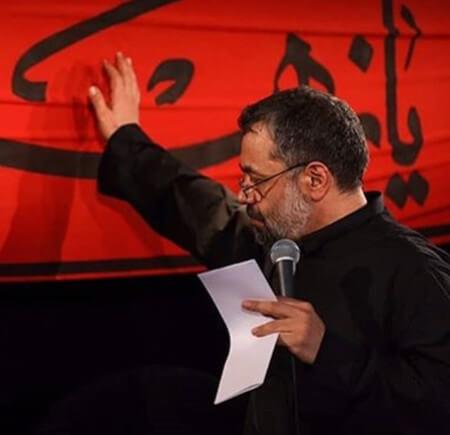 دانلود مداحی مشکت صد پاره شده از محمود کریمی