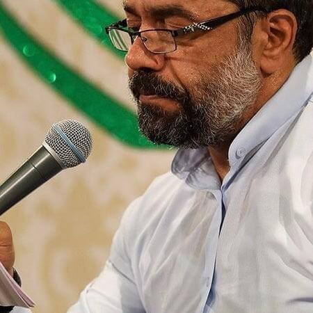 دانلود مداحی من دختر شاه خیبر شکنم محمود کریمی