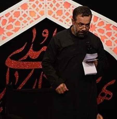 دانلود نوحه بابا نگو خواب میدیدم محمود کریمی