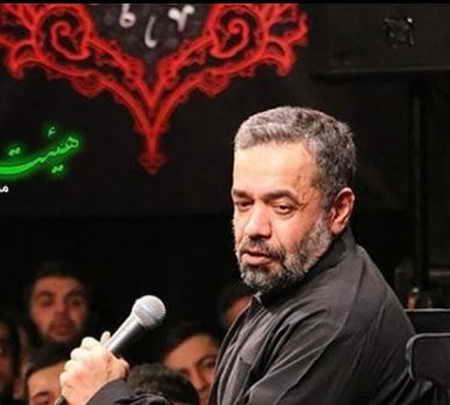 دانلود نوحه حاج محمود کریمی پیغام کربلا