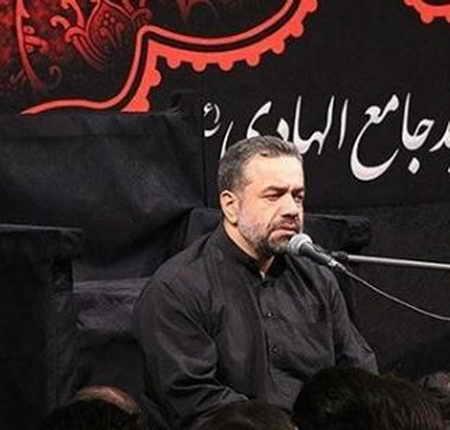 دانلود مداحی یه مدینه یه بقیعه محمود کریمی