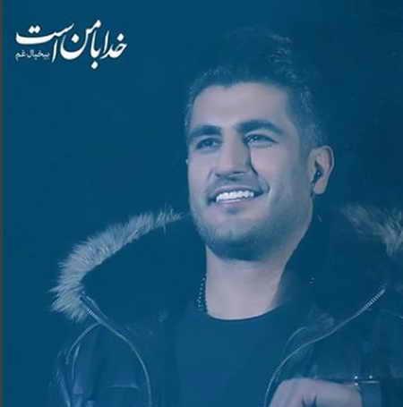 دانلود آهنگ شهاب مظفری و شهاب رمضان دلم تنها شد