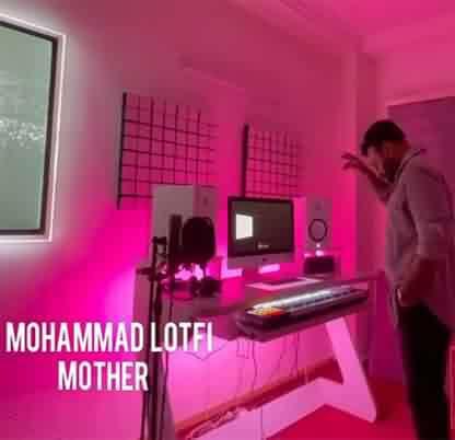 دانلود آهنگ محمد لطفی مادر فدای خط دور چشمات