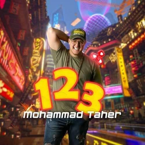 دانلود آهنگ محمد طاهر یک دو سه ۱۲۳